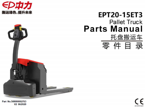 Parts Manual EP Equipment EPT20-15ET3 - Pallet Trucks Direct