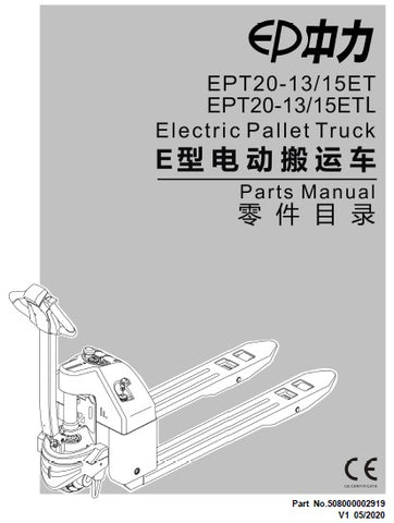 Parts Manual EPT20-15ET EP Equipment - Pallet Trucks Direct