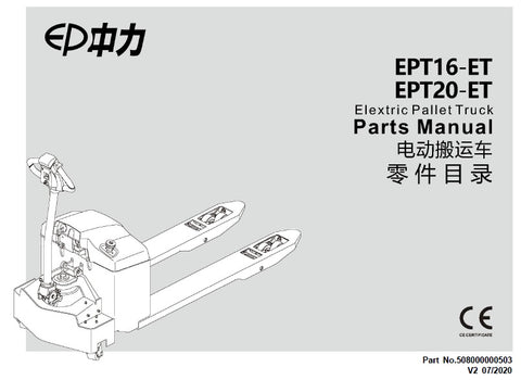 Parts Manual EPT16-ET EP Equipment - Pallet Trucks Direct