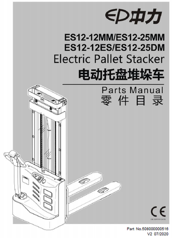 Parts Manual ES12-25MM EP Equipment - Pallet Trucks Direct