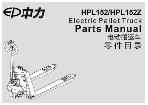 Parts Manual EP Equipment HPL152 - Pallet Trucks Direct
