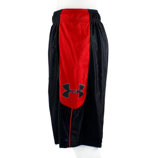 Under Armour Men's BKB Shorts