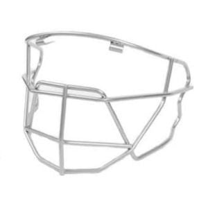 Under Armour Softball Mask Adult Or Youth