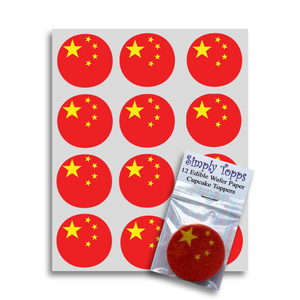 China / Chinese Flag Cupcake Toppers - SimplyCakeCraft
