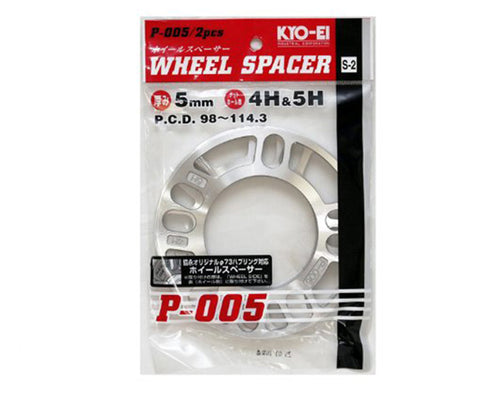 Project Kics Universal Slip On Spacer 5mm