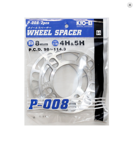Project Kics Universal Slip On Spacer 8mm
