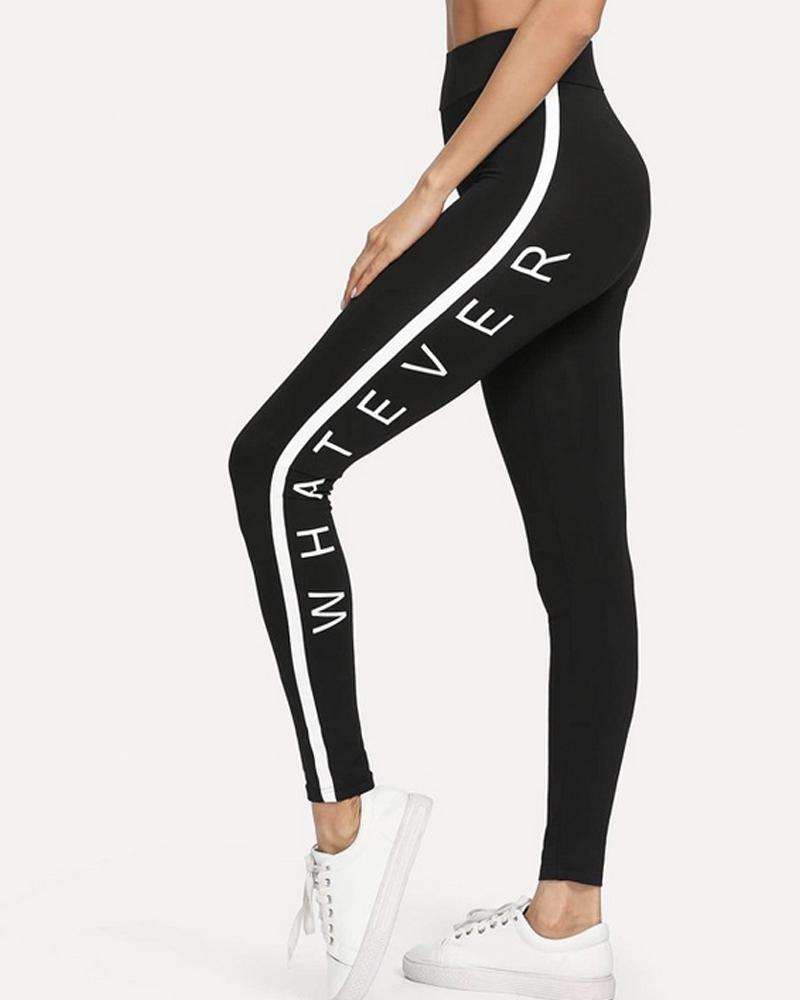 Letter Printing Fit Yoga Pants