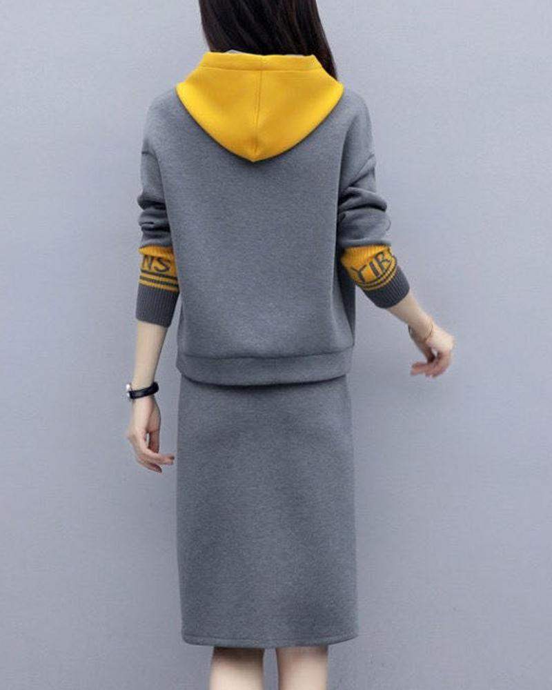 Colorblock Long Sleeve Loose Sweatshirts Suit Sets