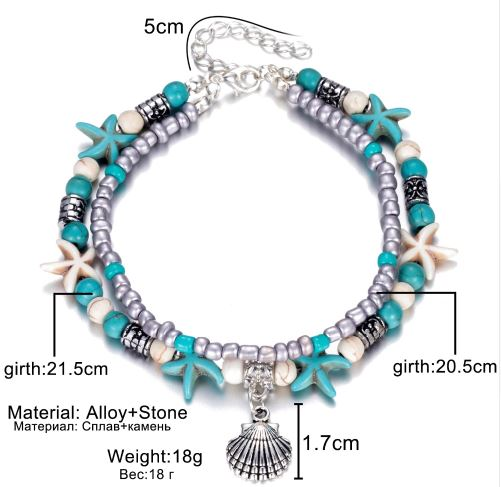 Sea Star And Shell Anklet