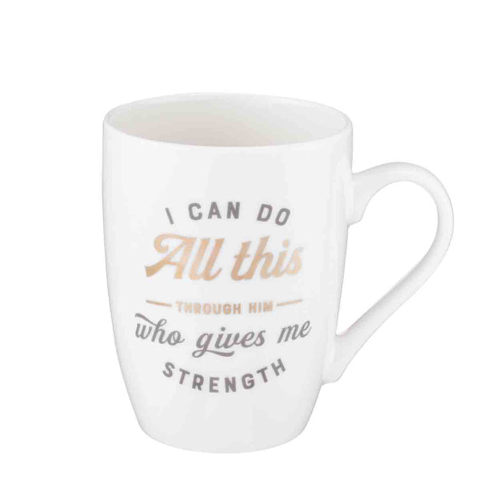 Philippians 4:13 I Can Do All Things (Ceramic Mug)