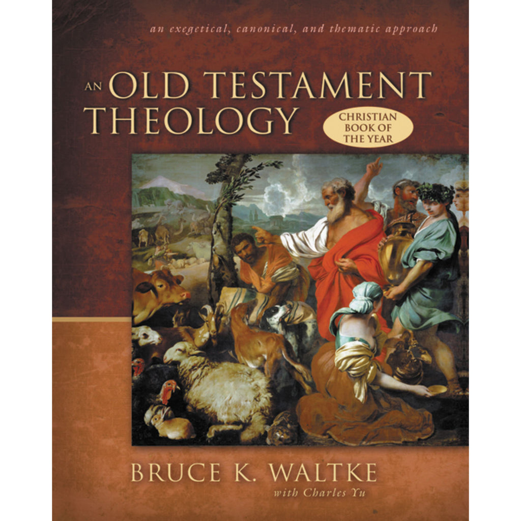 An Old Testament Theology (Hardcover)