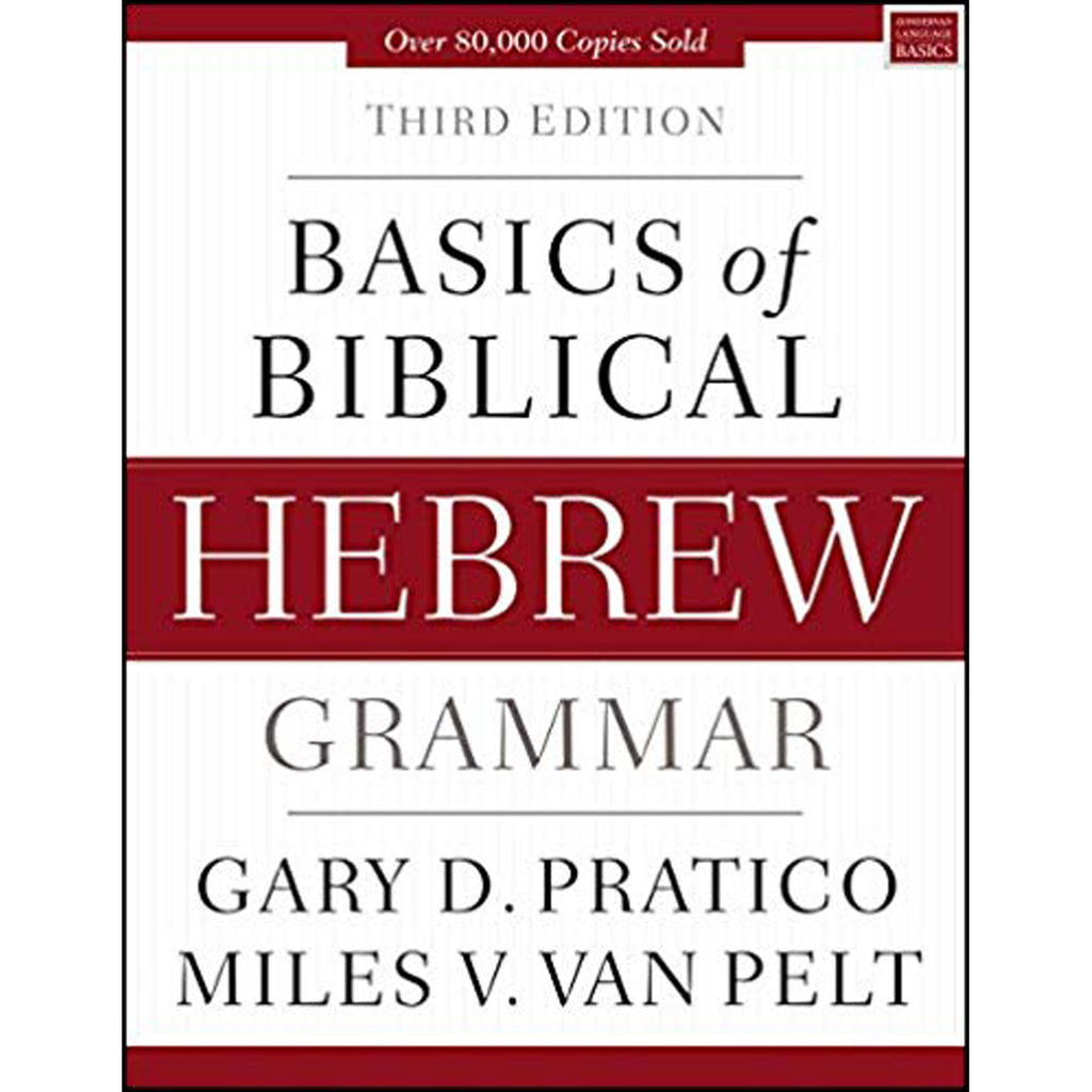Basics Of Biblical Hebrew Grammar (Hardcover)