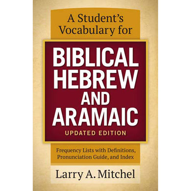 A Students Vocabulary For Biblical Hebrew And Aramaic, Updated Edition (Paperback)