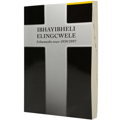 Isizulu (1959 / 1997) Medium Bible Edge Indexed (Paperback)