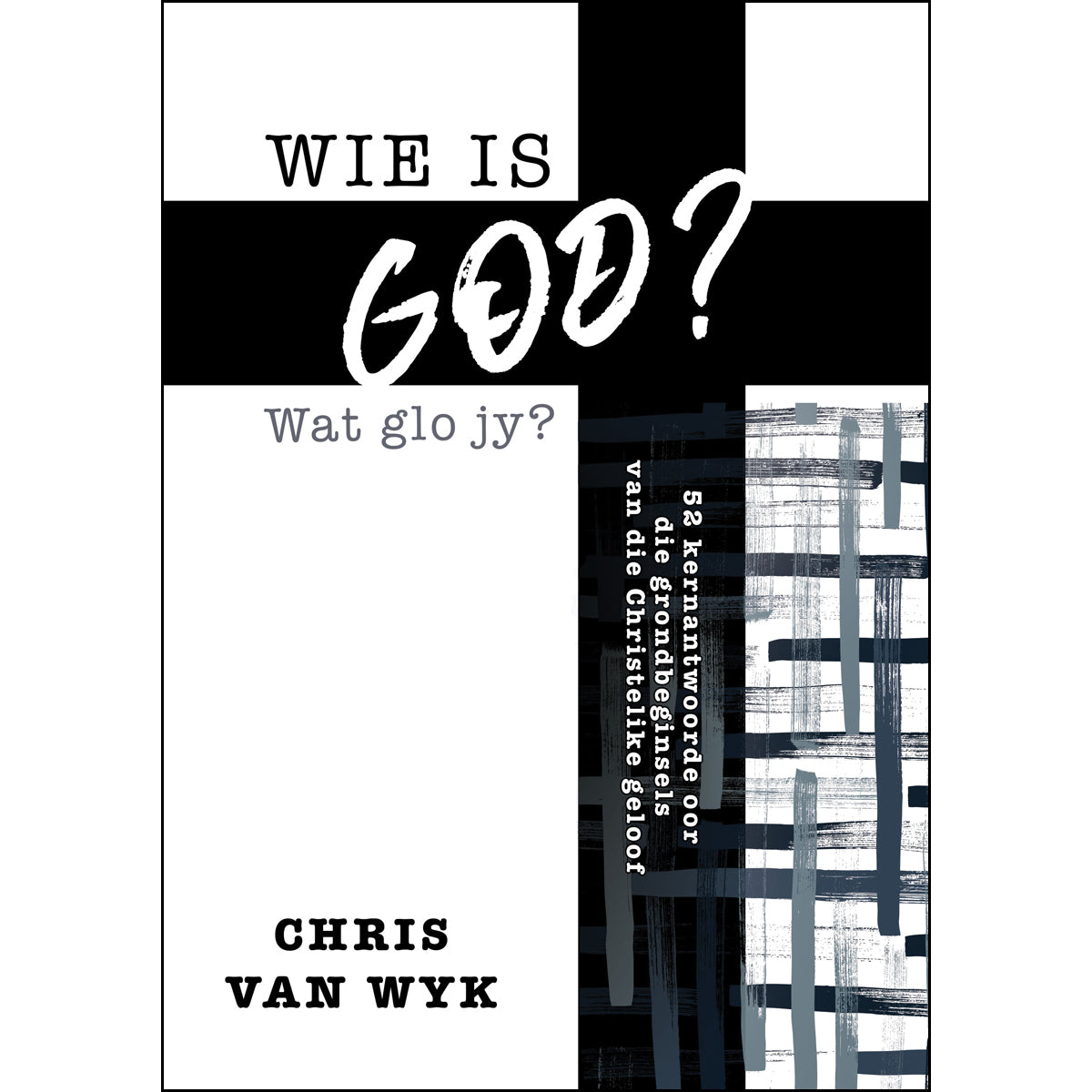 Wie Is God (Sagteband)