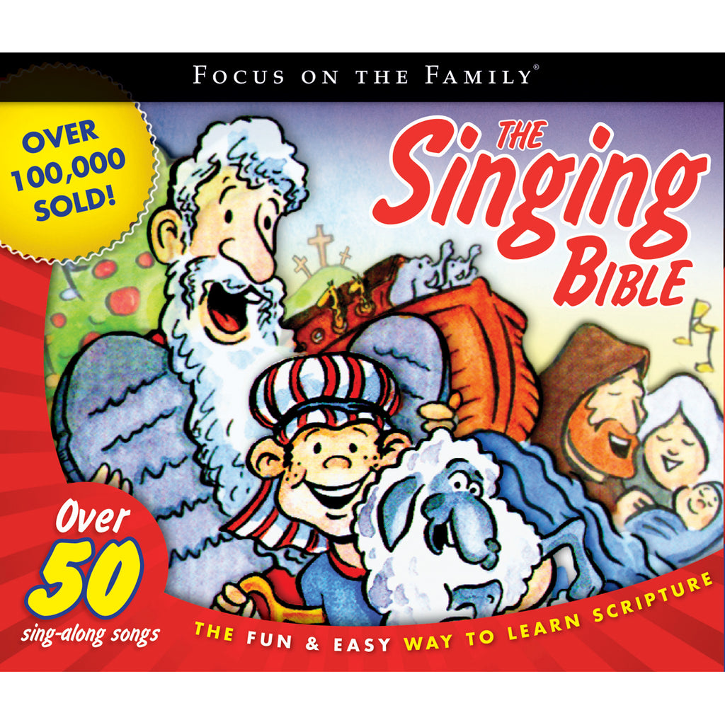 The Singing Bible (Heritage Builders)(Audio CD)