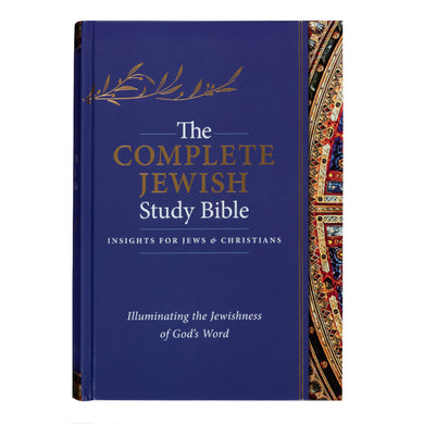 The Complete Jewish Study Bible (Hardcover)