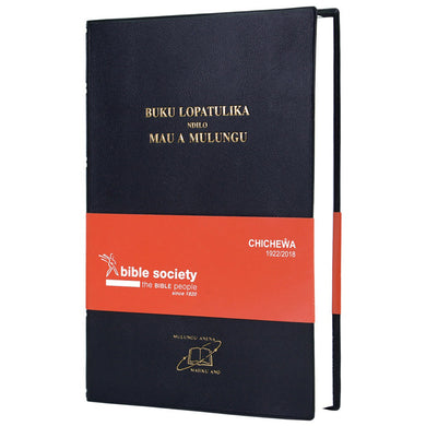 Chichewa Bible Medium Black, Revised Edition (PVC)