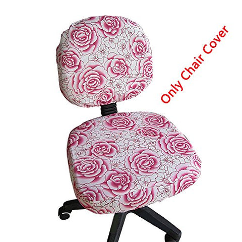 Trycooling Stretch Rotating Spandex Polyester Durable Washable Floral Chair Cover (Wine Red Rose)