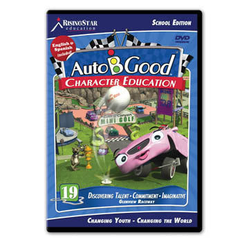 Auto B Good Vol. 19: Discovering Talent Commitment Imaginative DVD