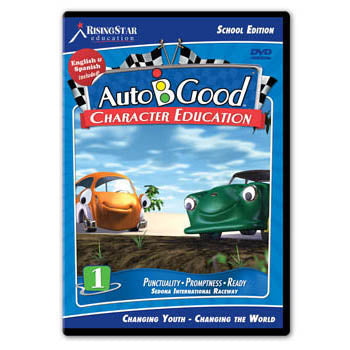 Auto B Good Vol 1: Punctuality Promptness Readiness DVD