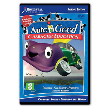 Auto B Good Vol 2: Responsibility Respect Dependability  DVD