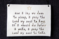 NOW I LAY ME DOWN TO SLEEP (FULL PRAYER)