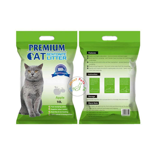 Premium imported bentonite apple-scented cat litter 99% dust-free, suitable for kittens, adult cats, and senior cats available at allaboutpets.pk in Pakistan