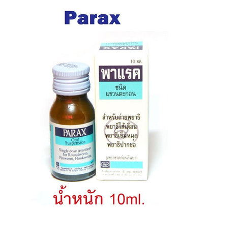 Parax Deworming Liquid For Dogs & Cats, pet medicine available at allaboutpets.pk in pakistan.