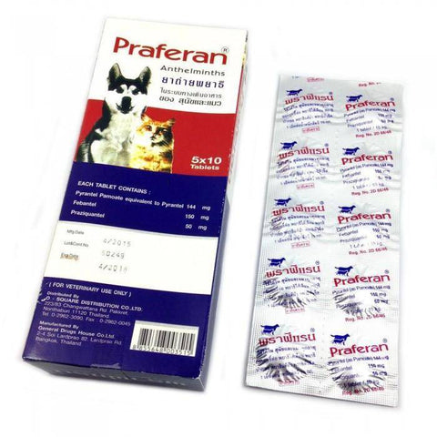 Praferan Deworming Tables For Dogs & Cats available at allaboutpets.pk in pakistan.