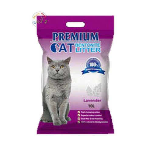 Premium imported bentonite lavender-scented cat litter 99% dust-free, suitable for kittens, adult cats, and senior cats available at allaboutpets.pk in Pakistan