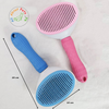 Cat & Dog Oval Grooming Comb Brush With Button pink and blue color available at allaboutpets.pk In Pakistan