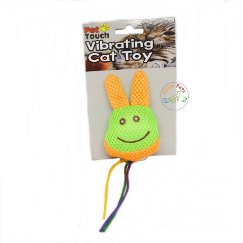 Pet Touch Vibrating Cat Toy