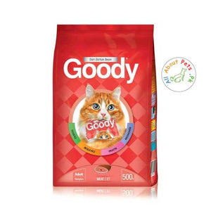 Goody Cat Food In Meat 500g, 2.5kg and 15kg available at allaboutpets.pk in Pakistan