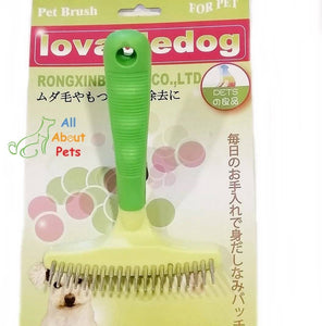 Brush Rake Single Lovable for Dogs, cat brush, dog grooming brush available online at allaboutpets.pk in pakistan.