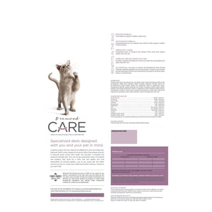 Nutragold DIAMOND Care Urinary Support Formula For Adult Cats benifits