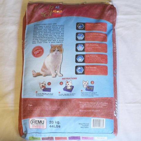 Image of Remu Easy Clean Cat Litter 20L  available online for home delivery at allaboutpets.pk in pakistan.