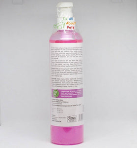 Remu Shampoo Kitten Luxury Perfumed, Persian cat shampoo 320ml available at allaboutpets.pk in pakistan.