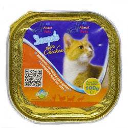 Dibaq Dongato Cat Jelly Chicken 100g, cat wet food, cat jelly food available at allaboutpets.pk in pakistan.