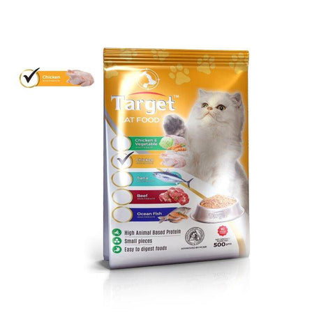 target cat food chicken flavor 500g, persian cat food available at allboutpets.pk in pakistan