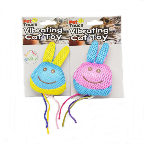 Pet Touch Vibrating Cat Toy available at allaboutpets.pk in Pakistan