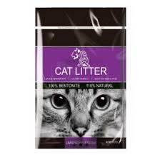 Image of Tiger Pet Cat Eye Litter Multi Scented Cat Litter, Quick Absorption Anti Bacterial 100% Bentonite Round Shaped with Thigh Clumping Available in Coffee, Apple, Rose, Lavender, Peach, Nature & Lemon scented available at allaboutpets.pk in pakistan.