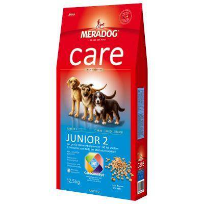 Mera Dog Junior 2 Dog Food available at allaboutpets.pk in pakistan.