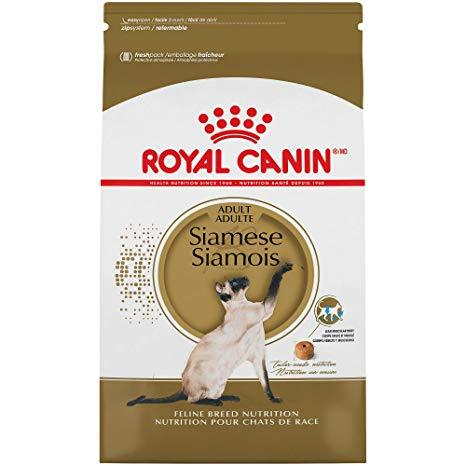 Royal Canin Siamese Adult Cat Food  2 Kg available at allaboutpets.pk in pakistan.