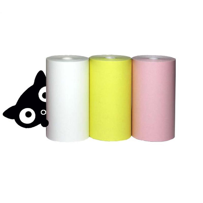 Color thermal printing paper 57 * 30mm thermal 3 rolls - three colors