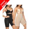 Body Shaper High Waist Pants Black (1) and Beige (1) / S Body Shaper High Waist Pants