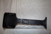 1978-1982 Corvette T-Top Center Roof Panel - Original Black