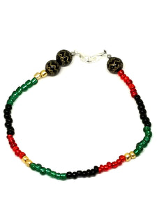 Joy - Anklet (or Bracelet)
