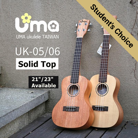 Uma UK-05 UK-06 Ukulele Solid Top Mahogany Spruce