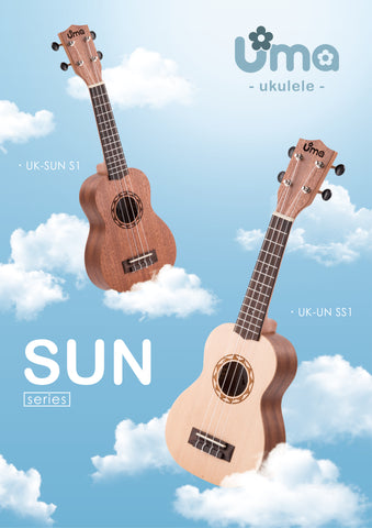 UK SUN Carving Sapele or Spruce Ukulele
